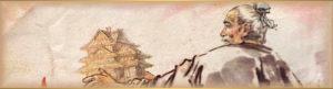 Deň Lu Bana - patróna staviteľov a ochrancu stavieb